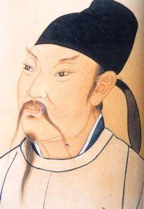 National Poet of China | Symbols of China