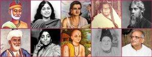 National Poet of India | Symbols of India