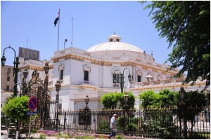 What Is The National Parliament Building of Egypt?