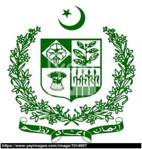 National Emblem of Pakistan