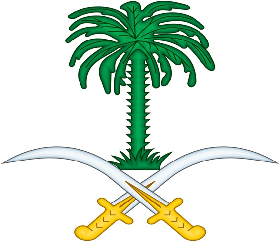 National Emblem of Saudi Arabia | WhatsAnswer
