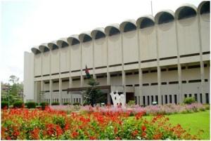 National Museum of Bangladesh