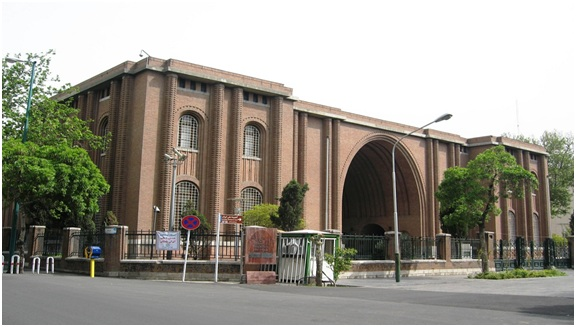 What is The National Museum of Iran?