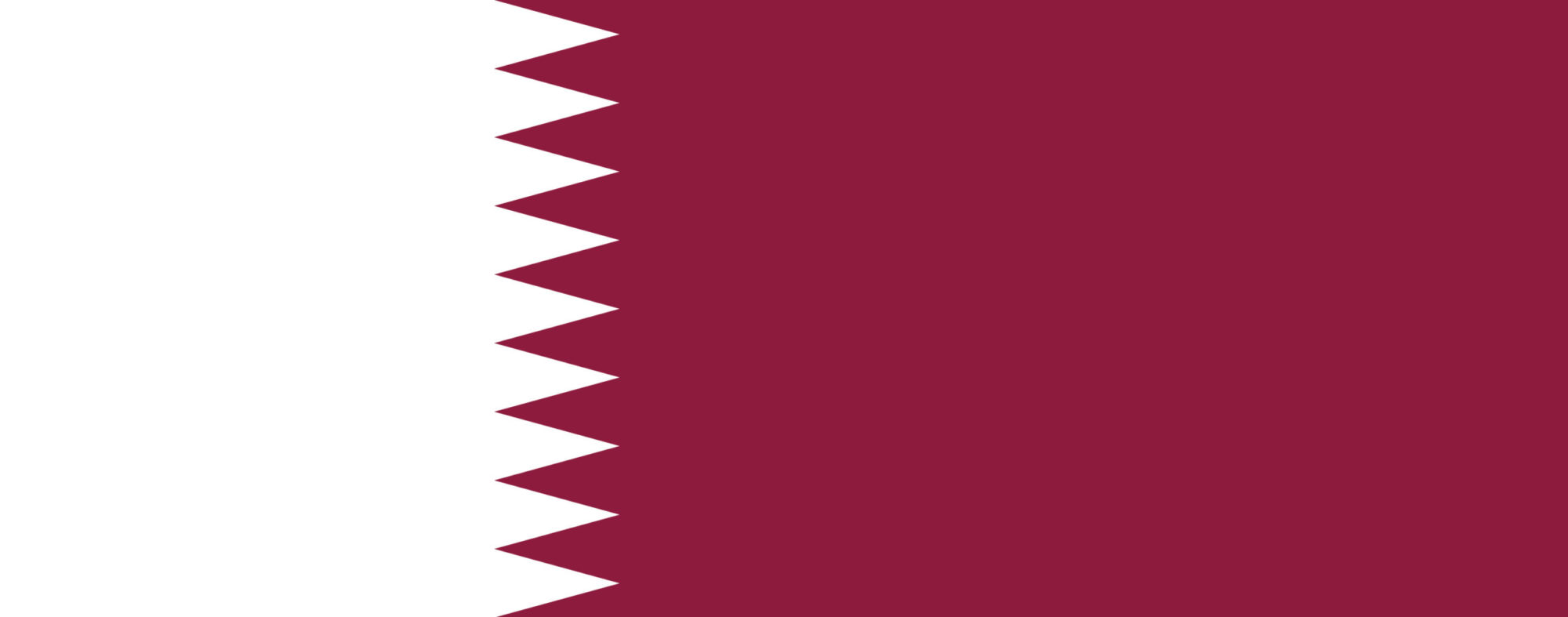 National Anthem of Qatar   Symbols of Qatar