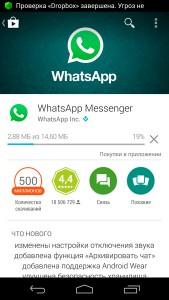 Hogyan lehet megtekinteni és helyreállítani a törölt üzeneteket az iPhone WhatsApp-on
