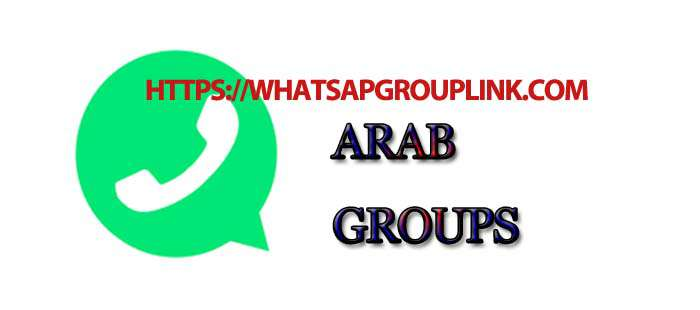 Bts army WhatsApp Group Link Whatsapp Groups in 2019