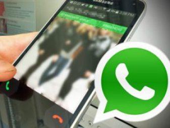 blocked-in-whatsapp