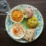 15 Vegetarian Indian Lunch Ideas