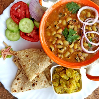 Lobia Masala - Lobia curry recipe | black eyed peas curry perfect vegetarian side dish for lunch or dinner.