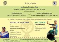 horizon-series-karnatic-vocal-and-kuchipudi-by-iccr-in-association-with-bharatiya-vidya-bhavan-and-thyagaraja-music-festival-trust-at-bharatiya-vidya-bhavan-bengaluru
