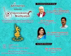vaaggeyakaara-nrutyanjali-by-dr-sanjay-shantaram-shivapriya-school-of-dance-at-seva-sadan-bengaluru-1