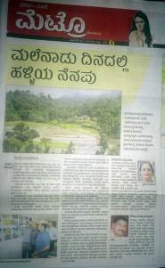 Malnad Day News Coverage (2)