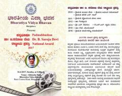 Padmabhushan Dr.B.Saroja Devi National Award 2017 to Abhinaya sharade Dr.Jayanthi, Well known film artist at Bharatiya Vidya Bhavan, Bengaluru (1)