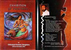 Reflections and Imaginations Group Exhibition of Paintings at Chitrakala Parishath, Bengaluru (2)