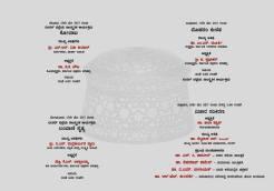 Bidri Art Workshop and Exhibition Organised by Karnataka Chitrakala Parishath (2)