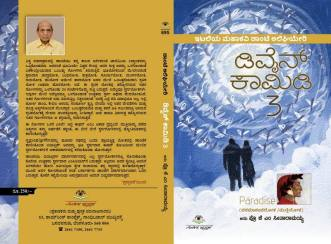 Divine Comedy 3 Translated by Prof.K.M Seetharamaiah Originally authored by Dante Alighieri, Italian poet