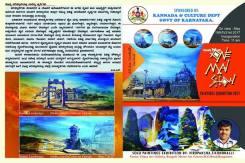 Exhibition of Paintings by Virupakshappa F Kundralli at Rangoli Metro Art Centre - Bengaluru (3)