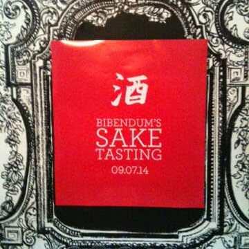 Sake tasting!