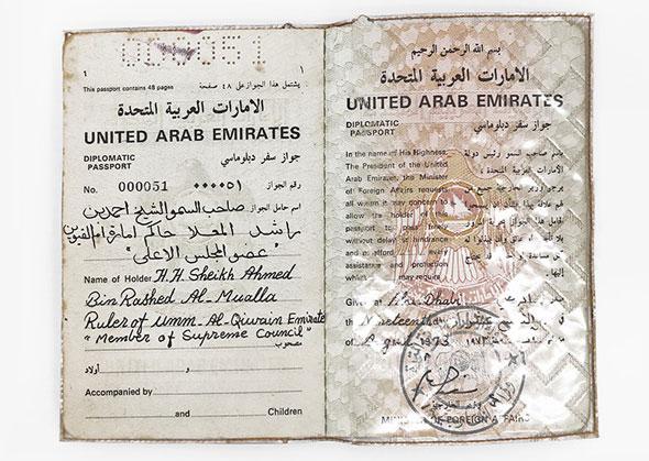 UAQ_PassPort-(1)