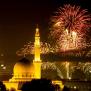 Eid Al Fitr 2019 When Will Ramadan End This Year