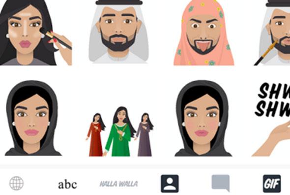 halla-wall-emoji