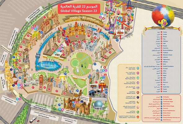 7 things you need to know before visiting Global Village ... on global map persian gulf, best hotels in dubai, countries near dubai, global map ho chi minh city, world atlas dubai, global map washington dc, global map jerusalem, global map chennai, asia dubai, damas dubai, logo dubai,