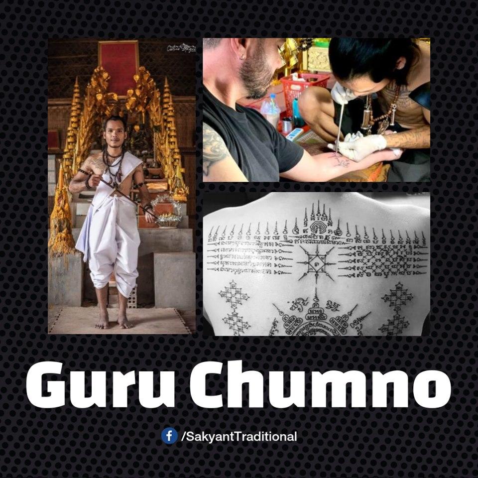 Guru Ink Fest.jpg