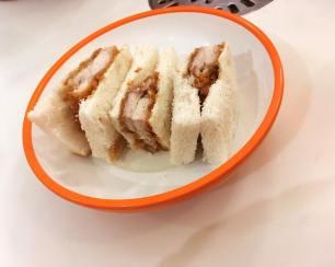 Chicken Katsu Sando