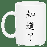 長輩Sticker - WhatSticker