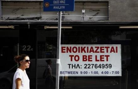 Cyprus 'on track' with reforms