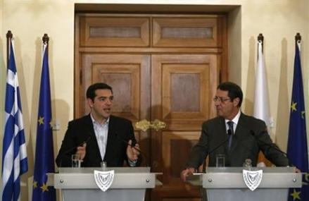 Greece: Turkey must respect Cyprus' right to search for gas