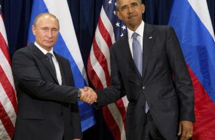 Obama vows retaliation for suspected Russian hacking