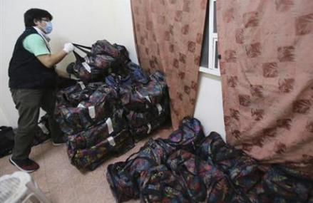 Philippines seizes huge haul of suspected meth, arrests 6
