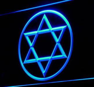 Star of David neon sign LED