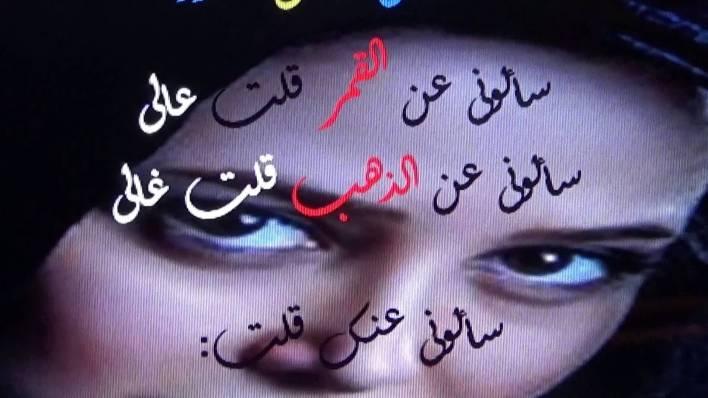 Image result for صور عيد الحب , اجمل رومانسيات العشق الجديدة 2020