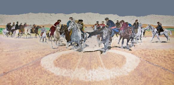 afghan-national-sport