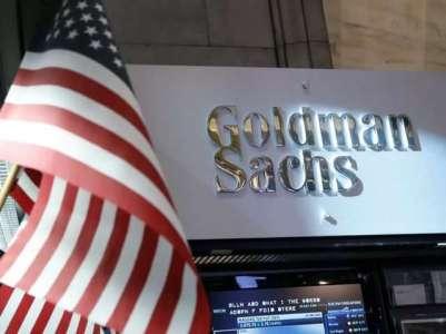 Goldman Sachs рассматривает возможность запуска биткоин-трейдинга