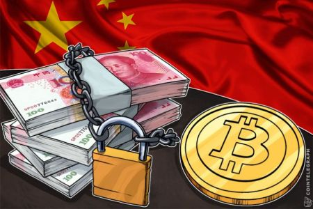 Новое исследование показало рост популярности OTC-платформ среди китайских пользователей биткоина