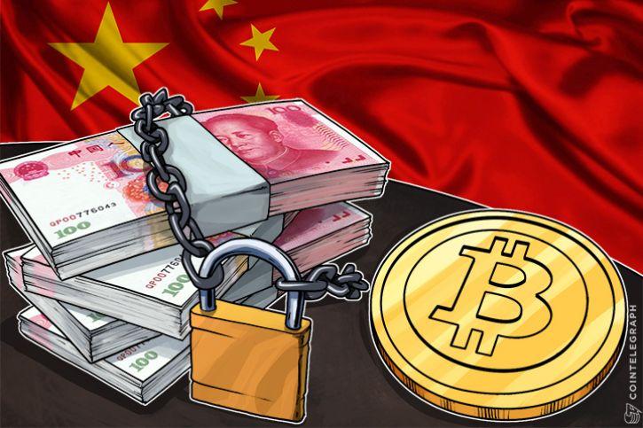 Китай: Очередная кража при покупке биткоинов