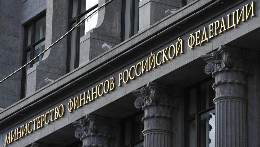 Минфин РФ не устраивает анонимность участников крипторынка