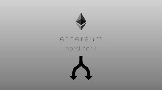 Parity Technologies не требует немедленного хардфорка Ethereum