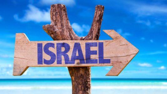 Израиль может запретить ICO