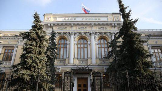 ЦБ России: Каналы организованного обмена криптовалют могут быть перекрыты