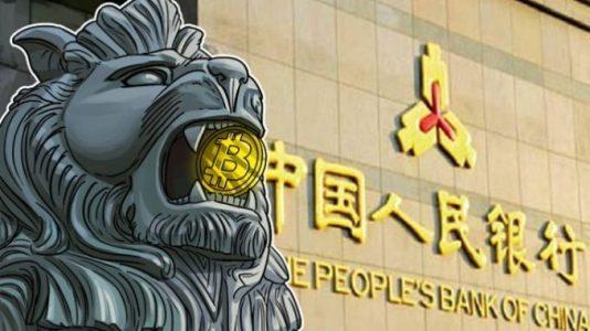 Телевидение Китая заподозрило криптовалютные биржи в нарушениях