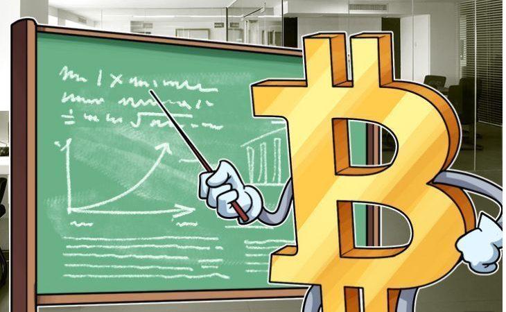 Как играть на понижение на рынке криптовалют