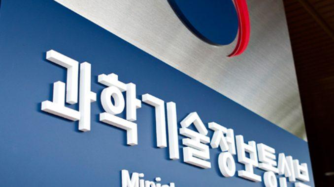 В Корее пройдёт очная инспекция криптовалютных бирж