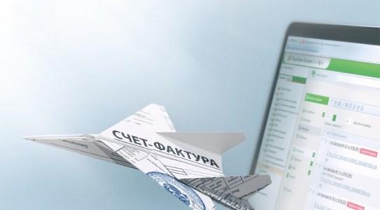 Сбербанк и ФАС запустили обмен документами по блокчейну