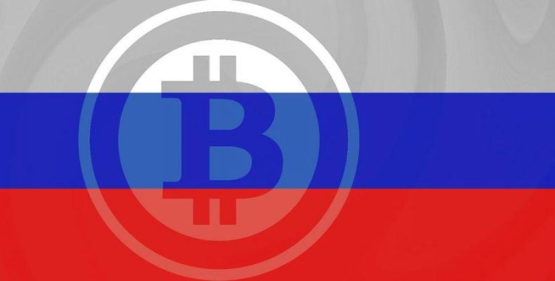 Россия рассмотрит законопроект о криптовалютах 28 декабря