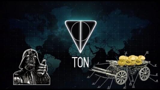 Антон Розенберг рассказал о слухах, согласно которым Telegram планирует провести ICO