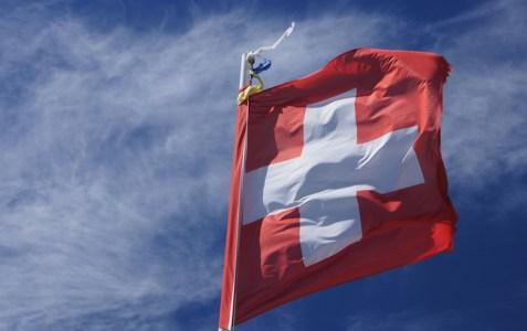 """Швейцария должна стать """"крипто-нацией"""", считает министр экономики"""